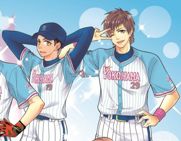 Kawaii Manga Baseball Boys??