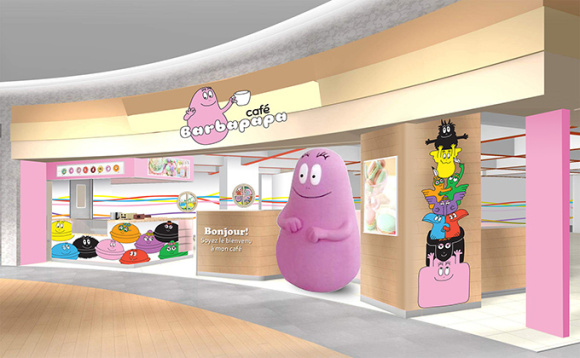 Barbapapa Cafe